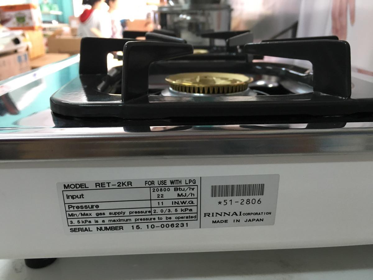 Giá Bếp ga rinnai-ret-2kr-nhập khẩu nhật bản tốt nhất