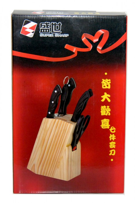 Bộ dao kéo làm bếp 7 món Super Sharp