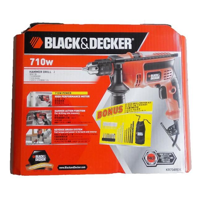 Bộ máy khoan Black&Decker KR704REKP20-B1