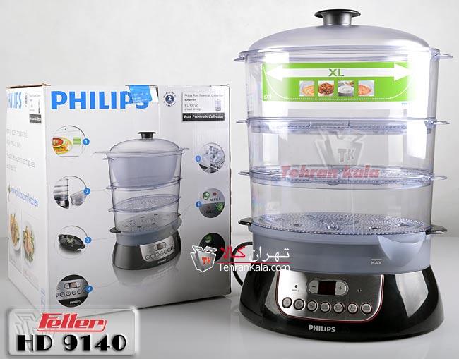 Nồi hấp điện Philips HD9140