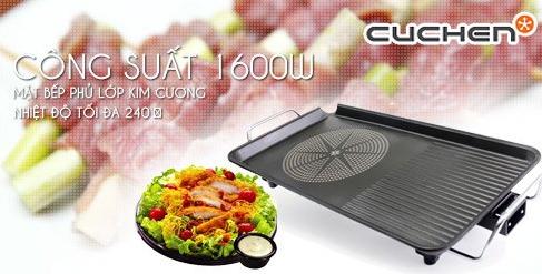 Vỉ nướng điện Cuchen CHG-G1600W