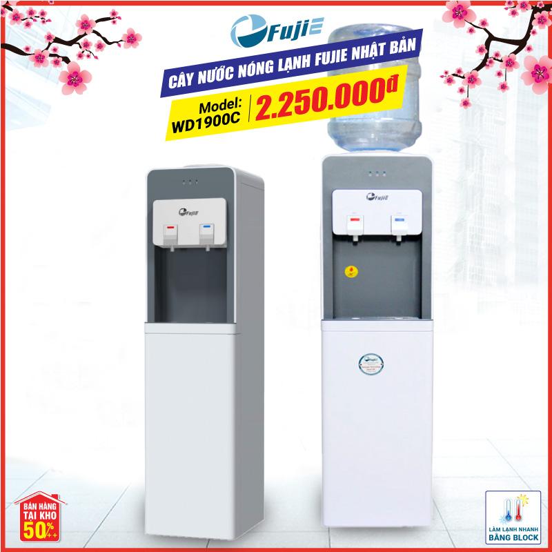 cay-nong-lanh-fujie-800x800-wd1900c-02042021125020-111.jpg