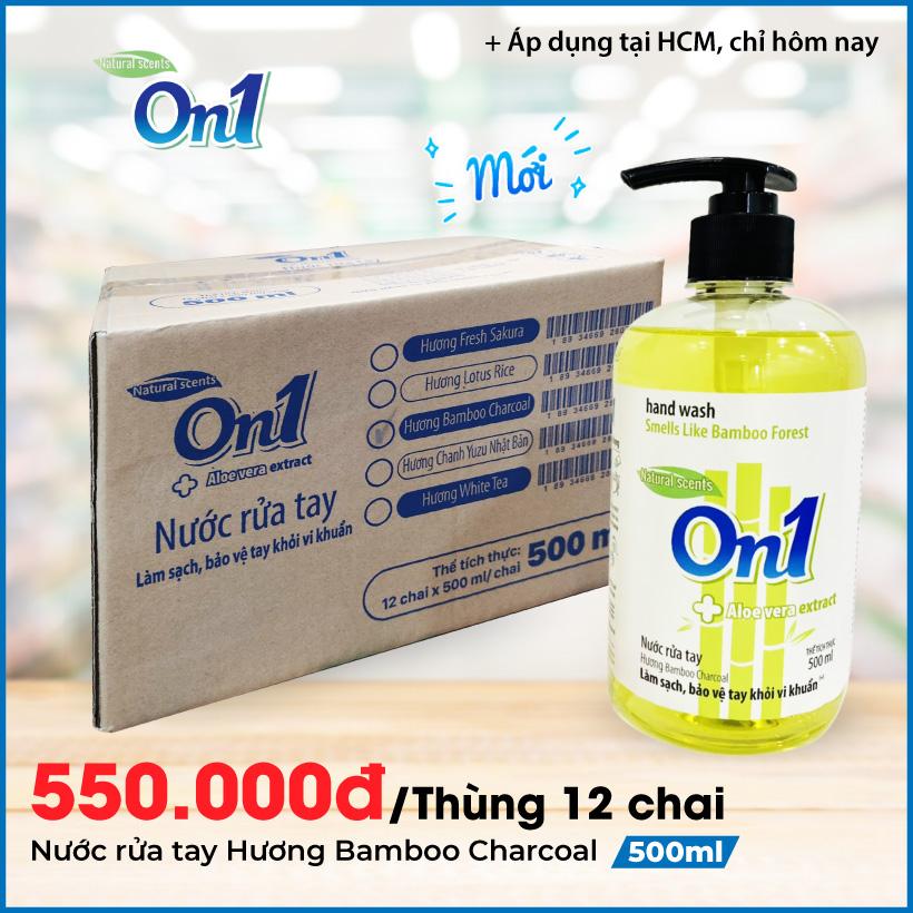 fb-on1-nrt-bamboo-charcoal-500ml-21072021105501-340.jpg