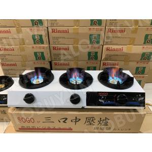 Bếp khè gas 3 lò bán công nghiệp SOGO GT-208S3