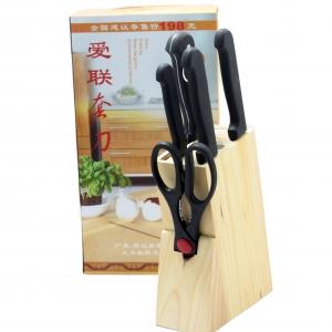 Bộ dao kéo làm bếp 7 món IN.01-017