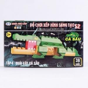 Đồ chơi xếp hình - M1073-LR52 (Số 52 - L5 - Tập 4)