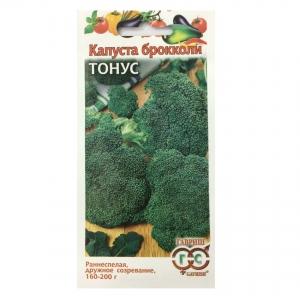 Hạt giống bông cải xanh Tone - 18467
