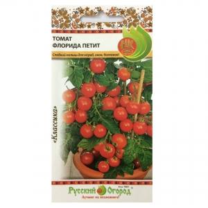Hạt giống cà chua bi lùn đỏ - 300164