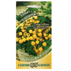 Hạt giống cà chua bi lùn vàng - 24974