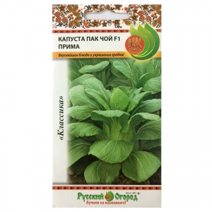 Hạt giống cải thìa Prima F1 - 301515