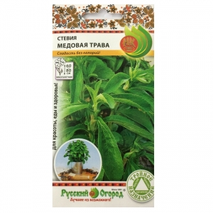 Hạt giống cỏ ngọt Stevia - 333190