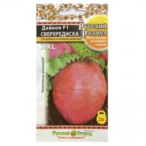Hạt giống củ cải đỏ khổng lồ 2kg F1 - 773606