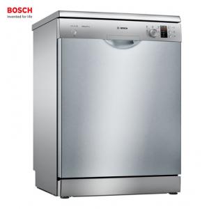 Máy rửa chén bát BOSCH HMH.SMS25CI05E | Serie 2