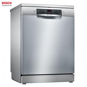 Máy rửa chén bát BOSCH SMS46NI05E | Serie 4