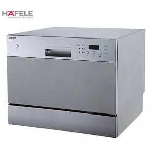 Máy rửa chén bát HAFELE HDW-T50A 538.21.190
