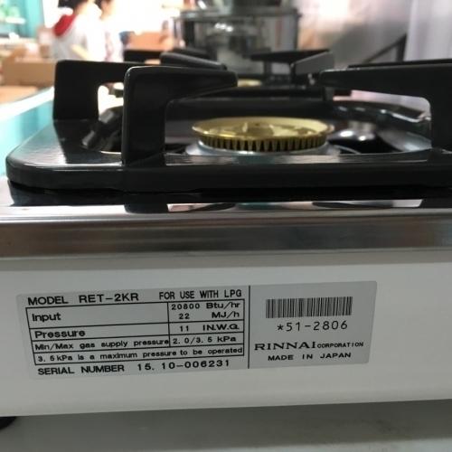 Bếp gas Japan Rinnai RET-2KR-1