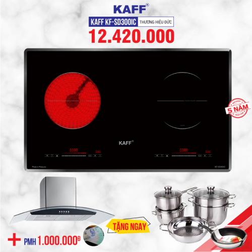 Bếp từ đôi hồng ngoại cảm ứng KAFF KF-SD300IC