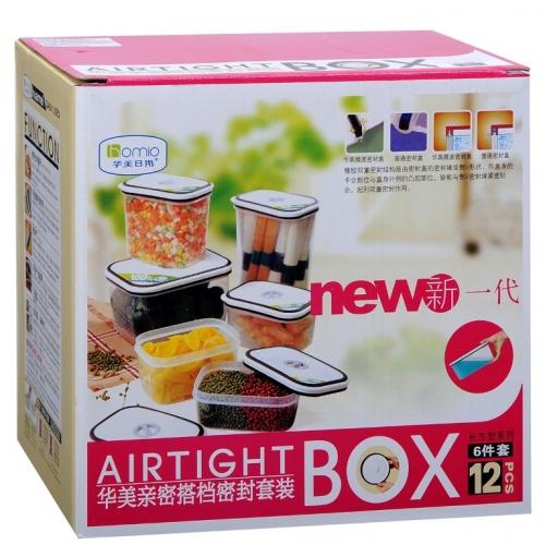 Bộ 6 hộp nhựa Homio PL 13-003 -4