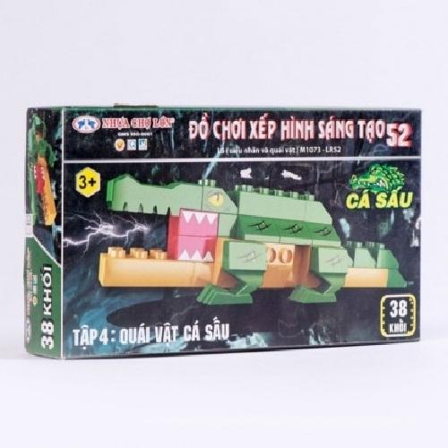 Đồ chơi xếp hình - M1073-LR52 (Số 52 - L5 - Tập 4)-2
