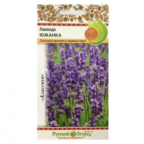 Hạt giống hoa oải hương (Lavender) - 708101