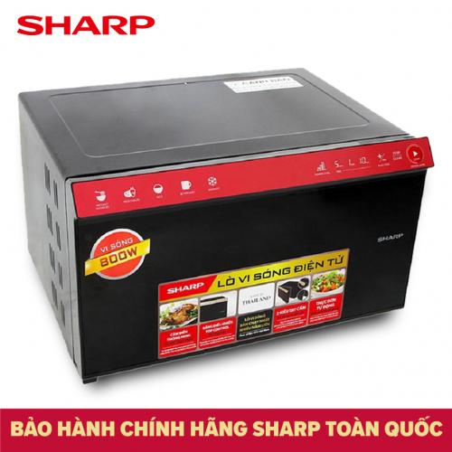 Lò vi sóng Sharp R-29D2(R)VN-5