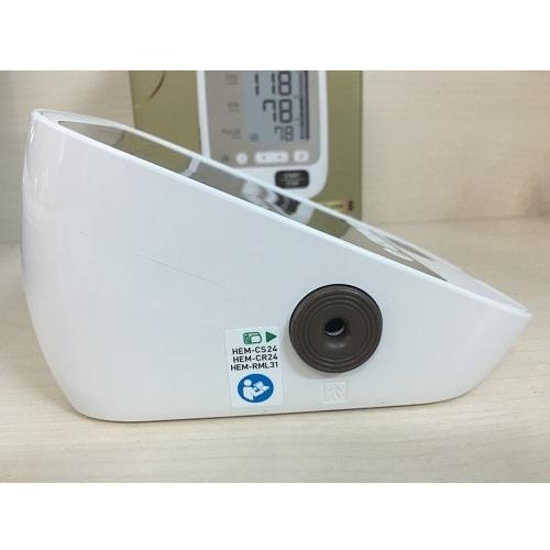 Máy đo huyết áp bắp tay Omron JPN600-3