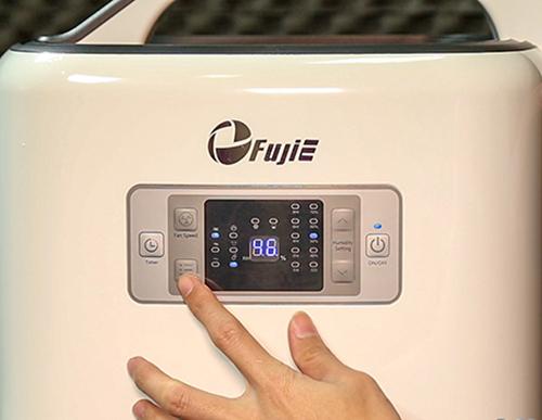 Máy hút ẩm FujiE HM-916EC-1