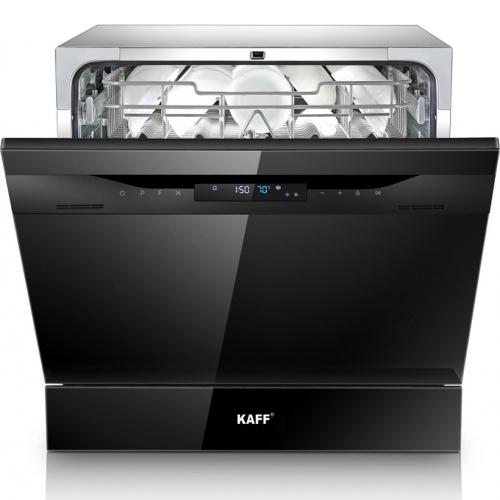 Máy rửa chén bát âm tủ KAFF KF-BISW800-3