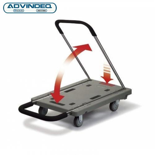 Xe đẩy hàng 4 bánh gấp siêu gọn ADVINDEQ AV120-1
