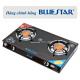 Bếp gas hồng ngoại BlueStar NG-5190C-4