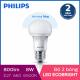 Bộ 2 Bóng đèn Philips LED Ecobright 8W 6500K E27 A60 - Ánh sáng trắng-1