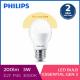 Bóng đèn Philips LED Essential Gen3 3W 3000K E27 A60 - Ánh sáng vàng-2