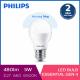 Bóng đèn Philips LED siêu sáng tiết kiệm điện Essential Gen4 5W E27 A60 - Ánh sáng trắng-2
