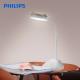 Đèn bàn Philips LED Kapler 66027 4.6W (Trắng)-3