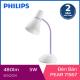 Đèn bàn Philips Pear 71567 (Tím)