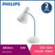 Đèn bàn Philips Pear 71567 (Xanh lá)
