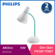 Đèn bàn Philips Pear 71567 (Xanh lá)-1