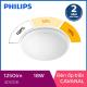 Đèn ốp trần Philips LED 3 cấp độ sáng Cavanal 31809 18W 4000K- Ánh sáng trung tính