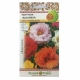 Hạt giống hoa mười giờ - 703313-1