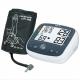 Máy đo huyết áp bắp tay Beurer BM40 (Có Adapter)-4