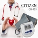 Máy đo huyết áp bắp tay Citizen CH-453-4