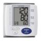Máy đo huyết áp cổ tay Citizen CH-617-2