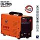 Máy hàn điện tử Legi LG-230S-2