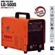 Máy hàn điện tử Legi LG-500S-2
