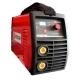 Máy hàn điện tử Weldcom MAXI 200-1