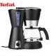 Máy pha cà phê TEFAL CM3088-1