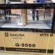 Máy sấy chén bát SAKURA Q-9560-2