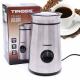 Máy xay cà phê Tiross TS-532-2