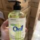 Thùng Nước Rửa Tay sạch khuẩn On1 Hương Bamboo Charcoal 500ml-2