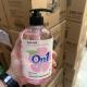 Thùng Nước Rửa Tay sạch khuẩn On1 Hương Fresh Sakura 500ml-3